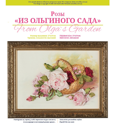 silk ribbon embroidery book, roses in silk ribbon, silk ribbon flowers for beginners, silk ribbon embroidery book