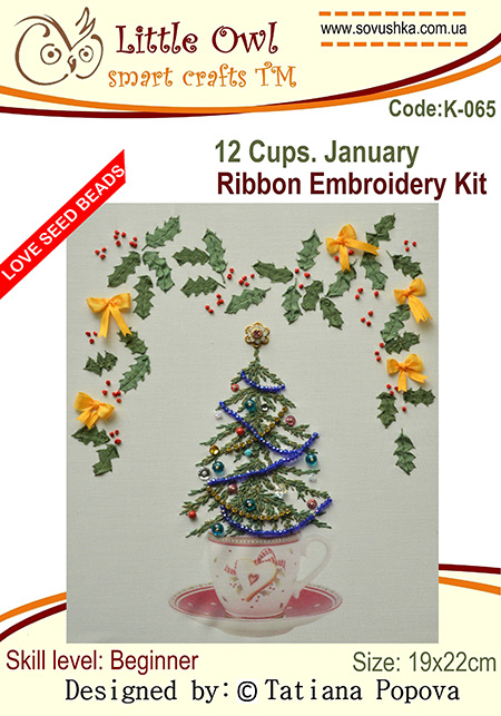 New Year ribbon embroidery designs, silk ribbon embroidery for New Year gifts, ribbon embroidery designs for beginners