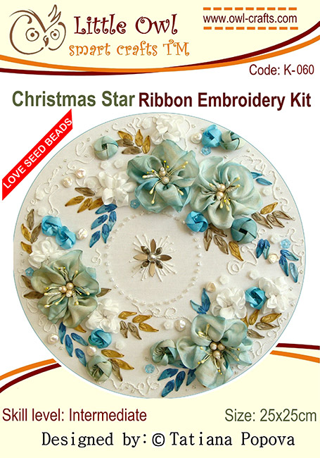 Christmas Star Kit For Ribbon Embroidery