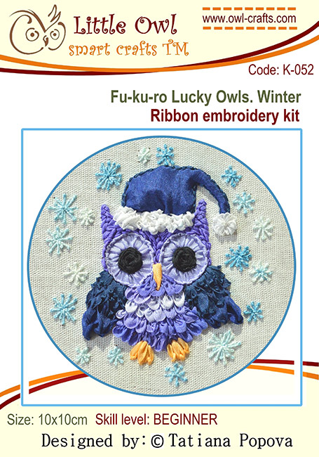 ribbon embroidery kits, silk ribbon embroidery, stitch guide for beginners in ribbon embroidery