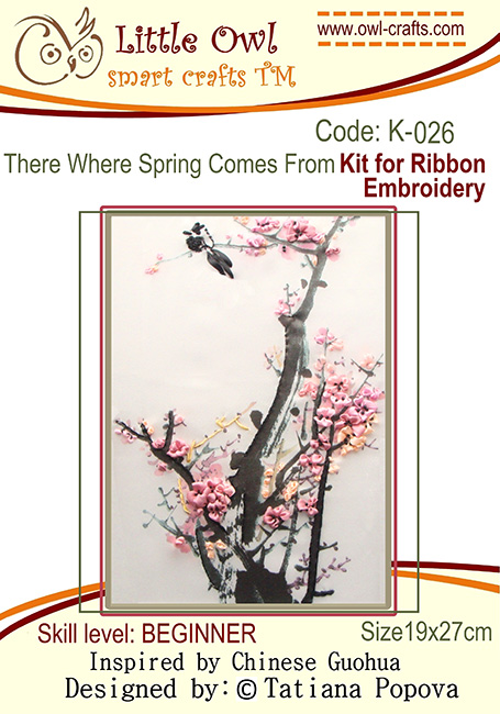 ribbon embroidery, silk ribbon embroidery, kits for ribbon embroidery, silk ribbon, ribbon embroidery beginners