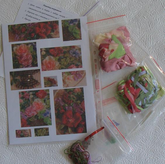 Hand-made presents, holiday gifts, ribbon embroidery kits, silk ribbon, Tatiana Popova designs, buy online, embroidered jewelry boxes, bead embroidery, craft, art, embroidery kits buy in Europe, painting background for embroidery, mauve silk, natural silk ribbon for embroidery, ribbon embroidery kit contains.
