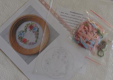 Набор для вышивки лентами для начинающих, купить сердечко-валентинка, схема для вышивки