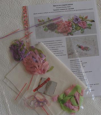 В набор для вышивки лентами входит, вышивка лентой простые схемы для начинающих