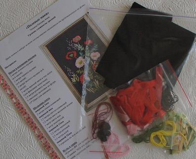 Наборы для вышивки лентами, вышивка лентами схемы, в набор для вышивки входит