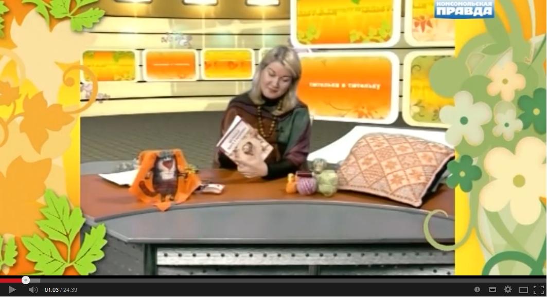 вышивке лентой книга, книги по вышивке лентами, купить книгу по вышивке лентой для начинающих, швы вышивки лентой